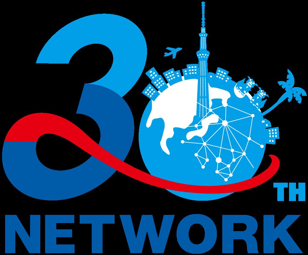 株式会社ネットワーク 30周年ロゴ
